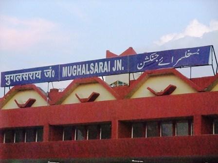 2011 インド旅行 359 ムガル・サライ駅 リサイズ.jpg