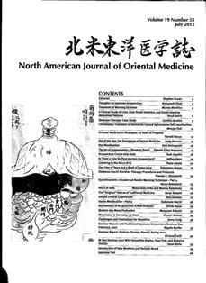 2012 7月号 北米東洋医学誌 001.jpg
