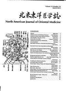 北米東洋医学誌 2012 3月号 001.jpg