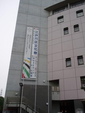 第36回日本伝統鍼灸学会 012 リサイズ.jpg