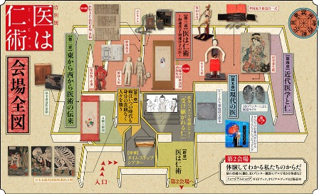 ihajin_map web-s.jpg