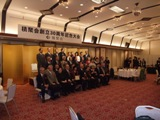 2010 積聚会30周年記念大会 075.jpg リサイズ.jpg