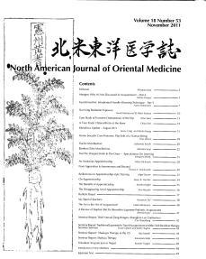 2011 北米東洋医学誌 11月号 リサイズ.jpg