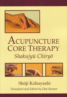 Acupuncture Core Therapy Email大.jpg